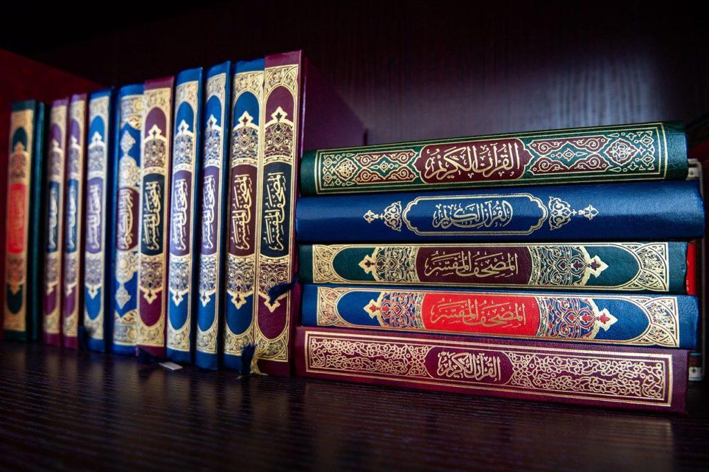 quran, book, holy-4951037.jpg