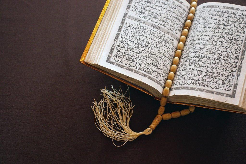 Hvilken belønning får du av å lese Koranen?